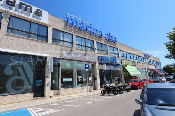 Locaux commerciaux ouverts idéales dans un emplacement central à Denia, 03749 Dénia (Espagne), Büro/Praxis